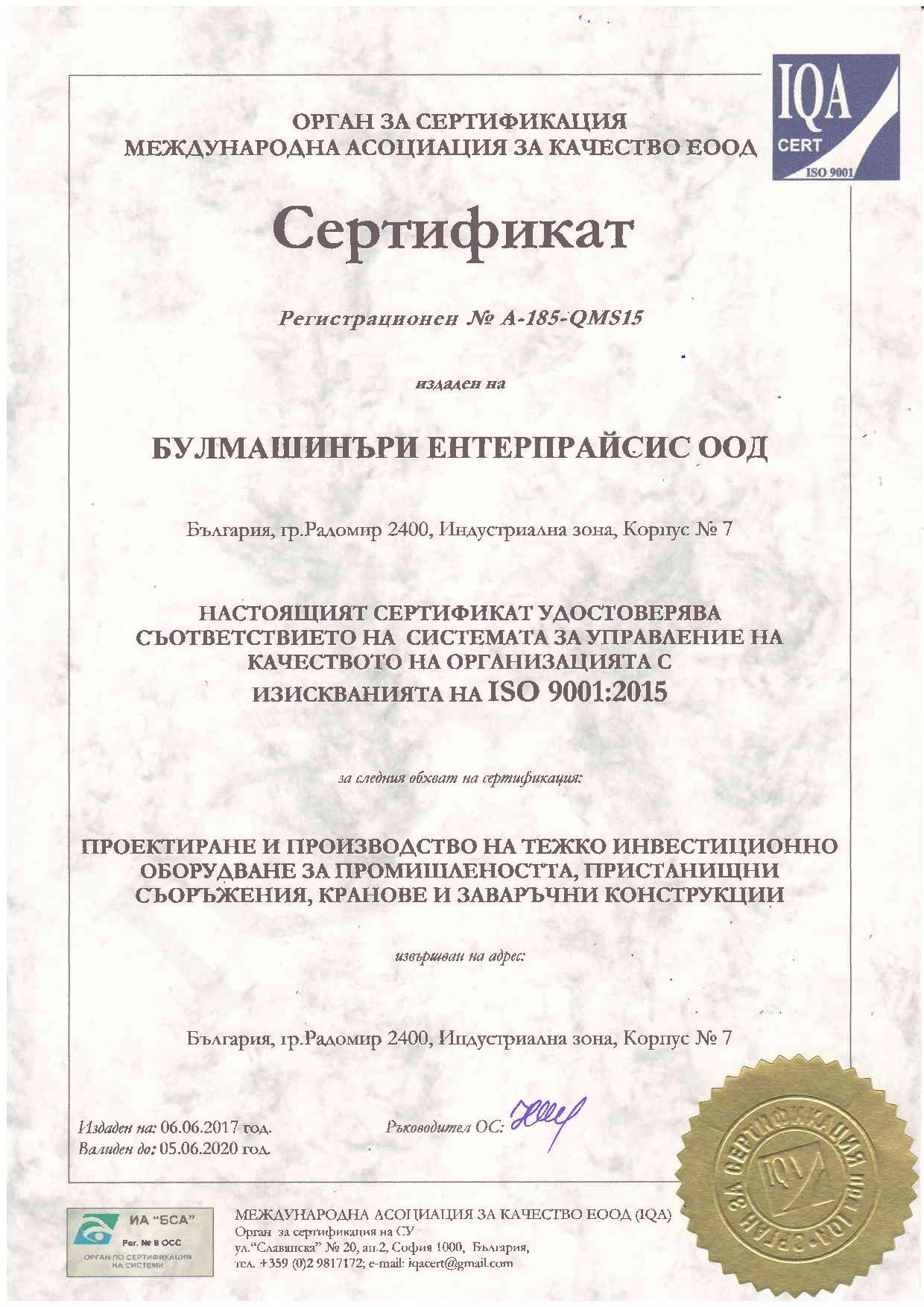 ISO 9001-2015 BG