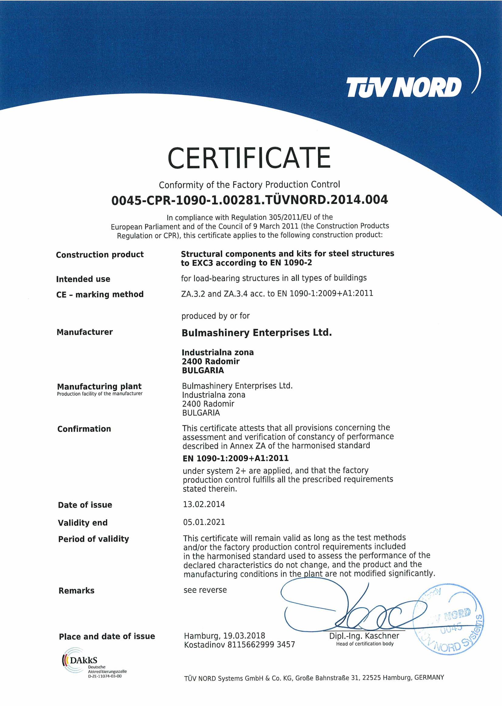 ISO EN 1090, 2018-1